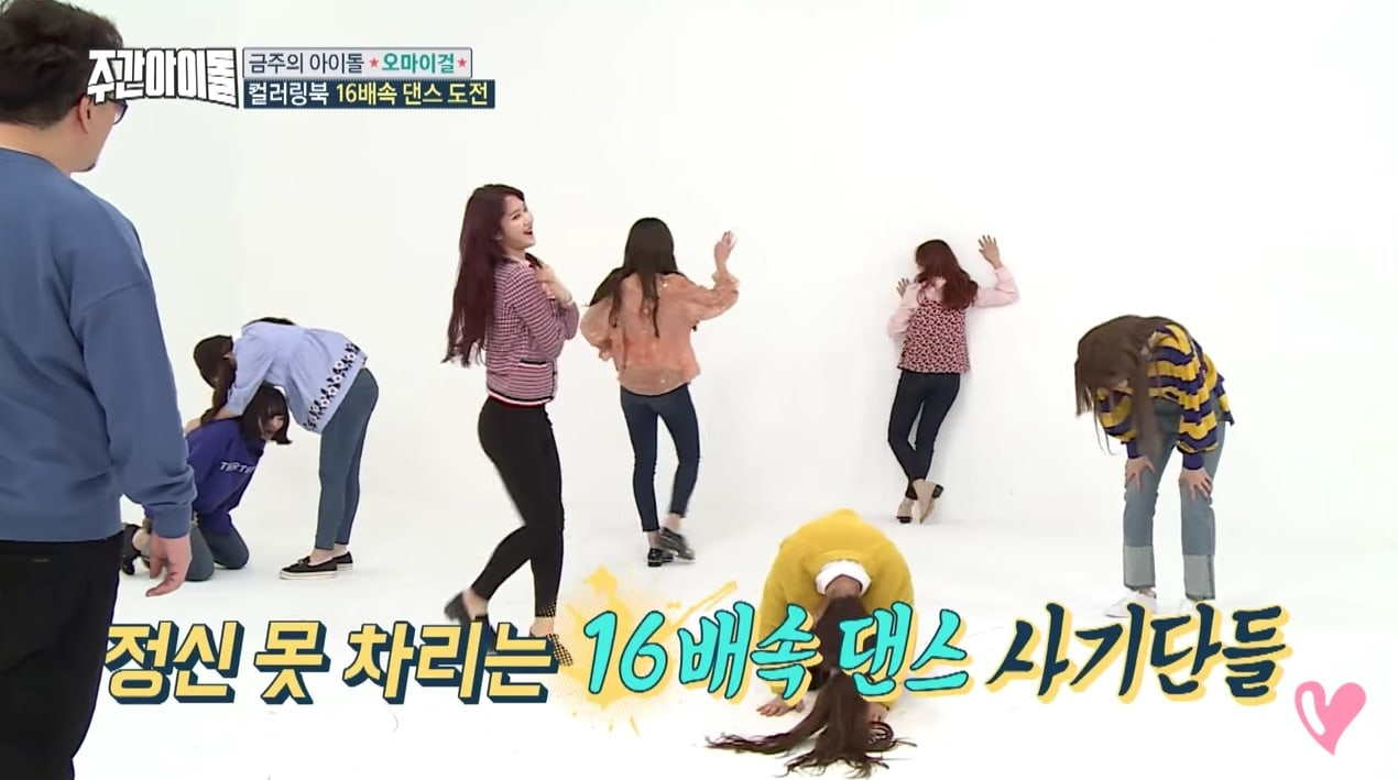 """Watch: Oh My Girl Tries To Perform """"Coloring Book"""" Dance At Insane Speed With Hilarious Results"""