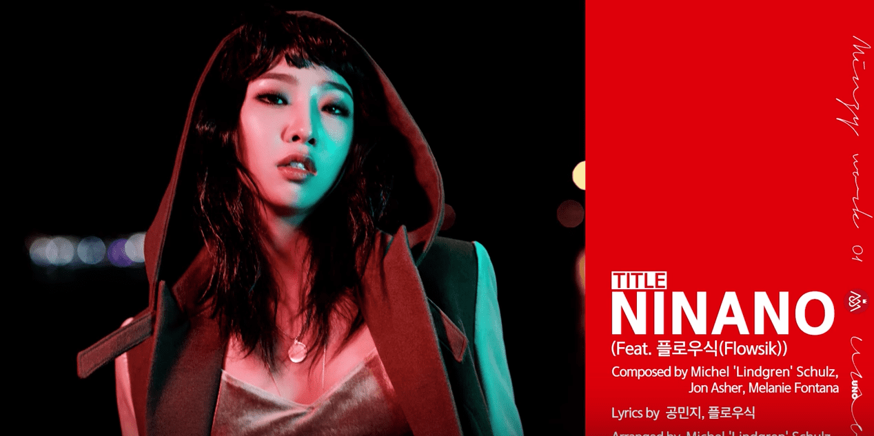 Update: Minzy Teases Upcoming Solo Debut With New Album Preview