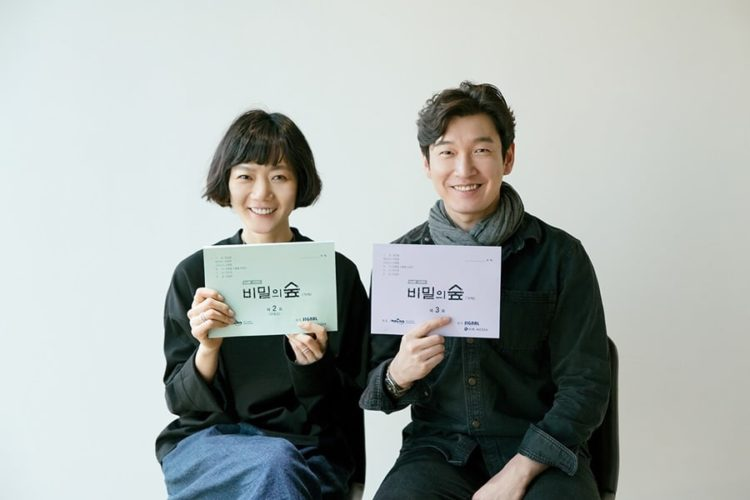 Bae Doona And Cho Seung Woo's New Drama Kicks Off With First Script Reading