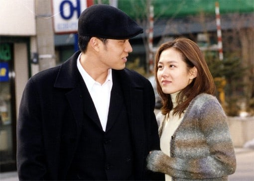So Ji Sub And Son Ye Jin Might Be Reuniting In New Film After 16 Years