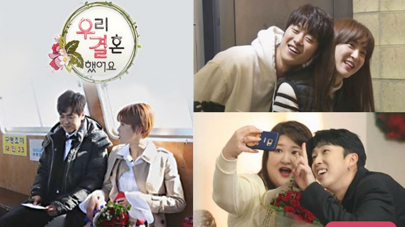 "MBC Addresses ""We Got Married"" Cancellation Reports   Soompi"