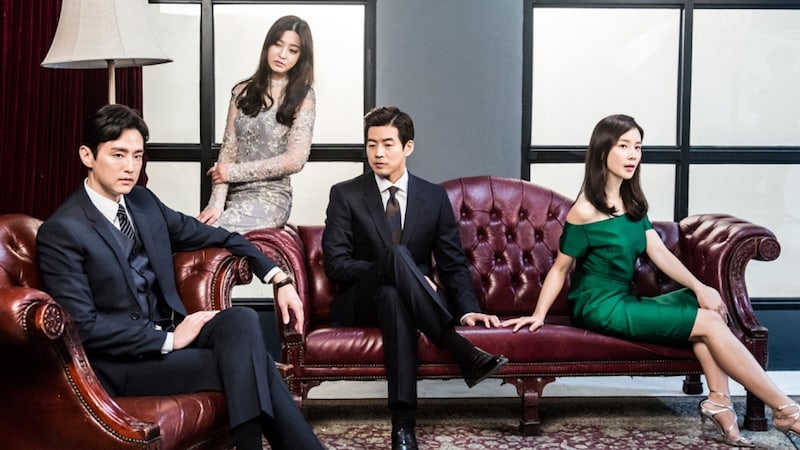 Whisper Comes To An End And Scores Dramas Highest Viewership Ratings