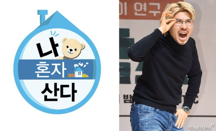 """""""I Live Alone"""" PD Talks Solo Living Trends, Feelings About Noh Hong Chul Returning Someday"""