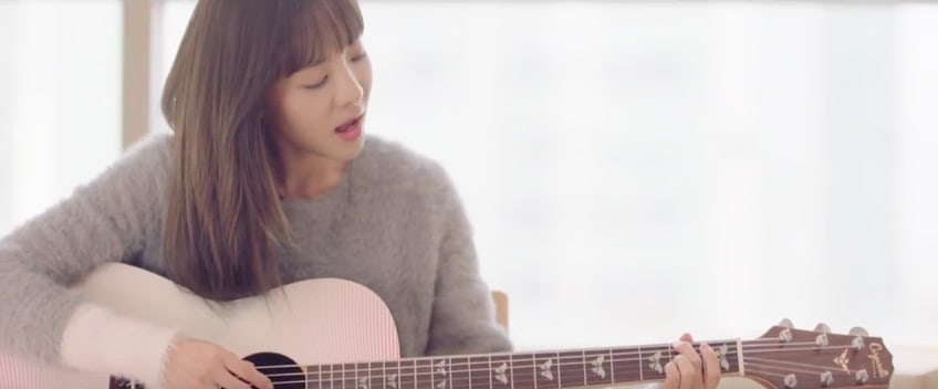 "Sandara Park Releases Sweet OST ""One Step"" For Her Movie"