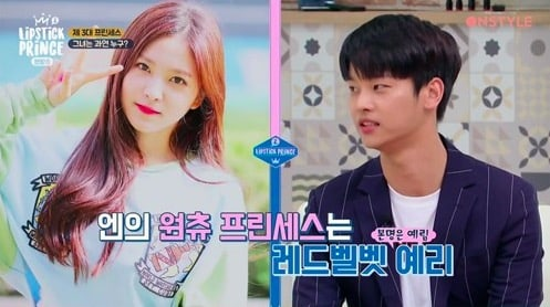 VIXX's N Shows His Loyalty And Affection For Red Velvet's Yeri