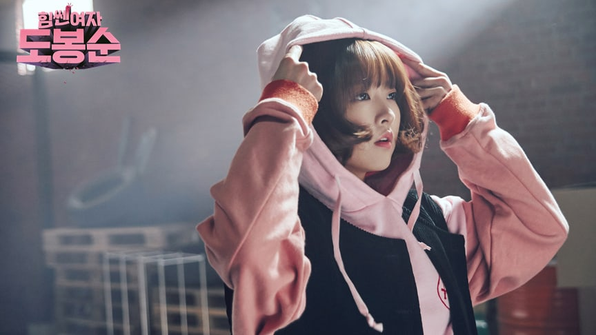 Watch: Park Bo Young Becomes An Action Star In New Behind-The-Scenes Video