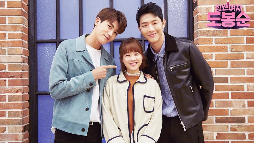 Strong girl bong soon cast dating