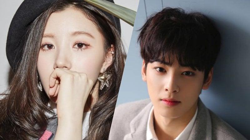 "PRISTIN's Xiyeon Joins ASTRO's Cha Eun Woo As New ""Music Core"" MC"