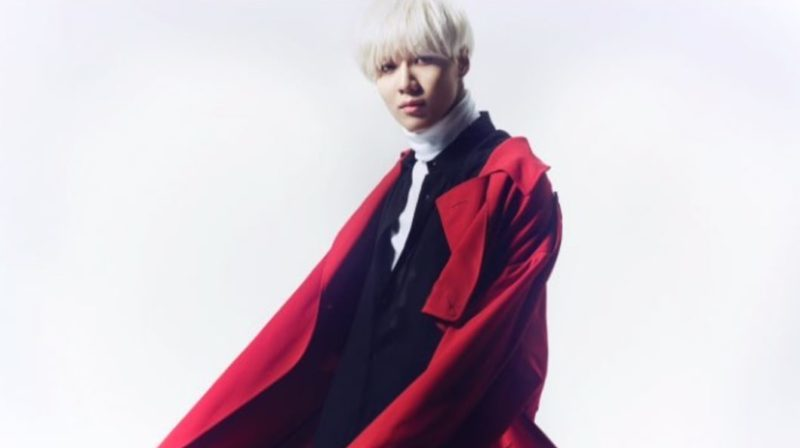 SHINee's Taemin Announces First Solo Concert