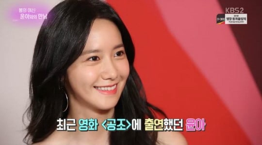 Girls' Generation's YoonA Comments On Strengths And Characteristics Of Fellow Members' Acting