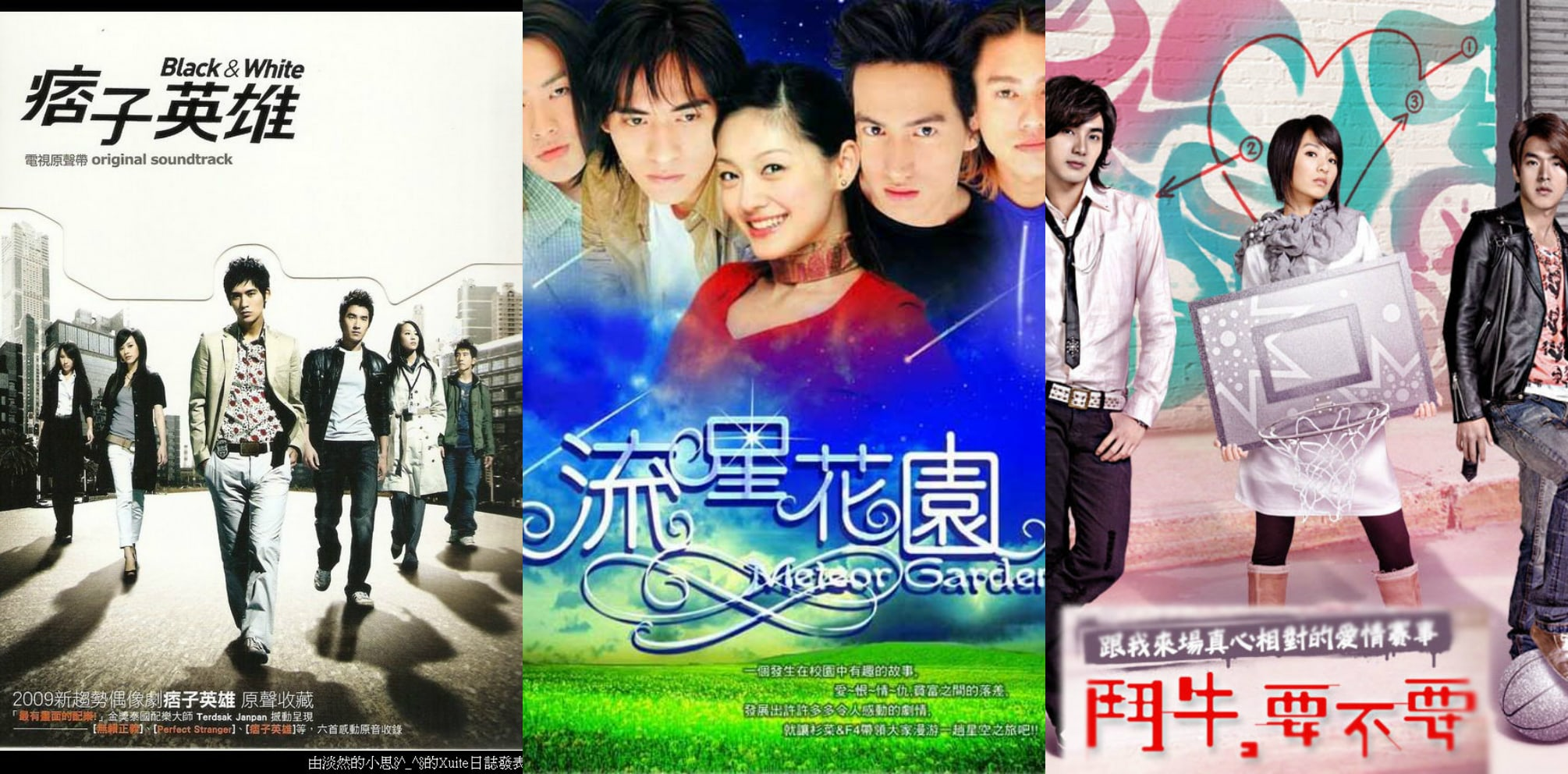 Feeling Nostalgic? Here Are 9 Must-Watch Taiwanese Dramas From The 2000s