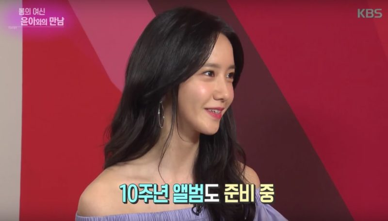YoonA Confirms Plans For Girls' Generation's 10th Debut Anniversary Comeback