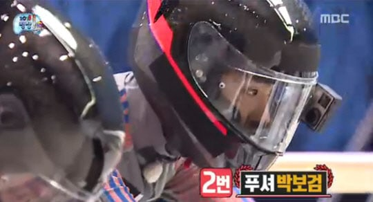 """Park Bo Gum Takes On Epic Bobsled Challenge On Olympic-Themed Episode Of """"Infinite Challenge"""""""