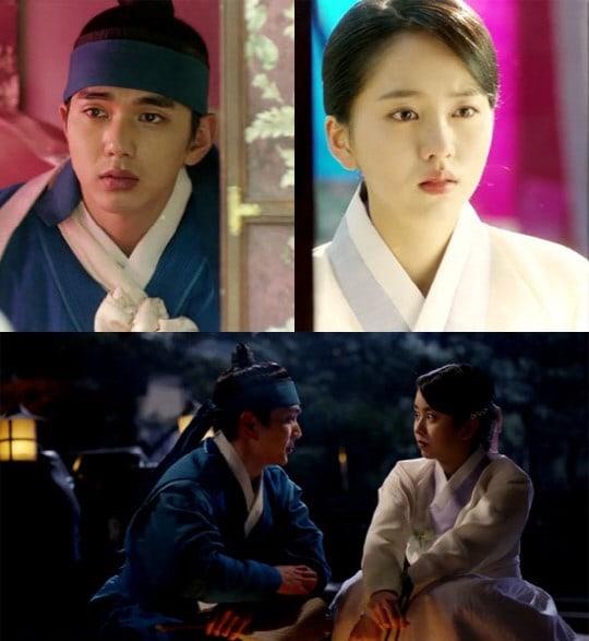 hyunseung a hyuna datování 2014 zdarma seznamka web jako pof