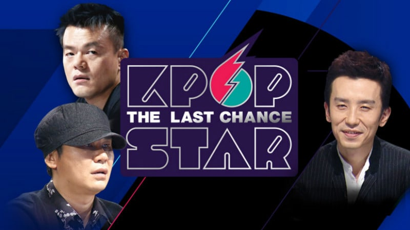 "SBS's ""K-Pop Star 6"" Makes It Rain With Impressive Earnings From Advertisements"