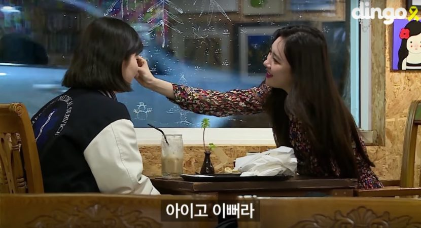 Watch: Sunmi Pays A Visit To Survivor Of Sewol Ferry Tragedy