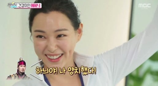 Honey Lee Shares Funny Story Of How Kim Ji Suk Showed That He Was Ready For Their Kiss Scene
