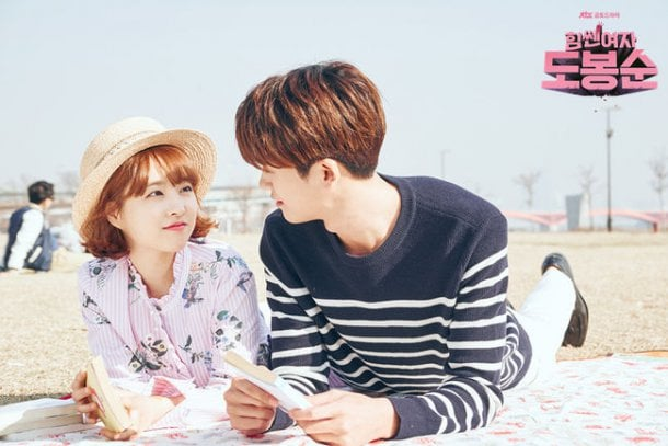 Park Bo Young Admits She Has Had Her Eye On Park Hyung Sik For A Long Time