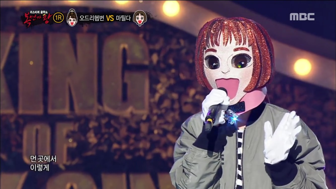 """Former Girl Group Member Turned Actress Wows On MBC's """"King Of Masked Singer"""""""