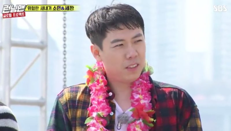 "Yang Se Chan Reveals Which Member Helped Him Get Into The Main Cast Of ""Running Man"""