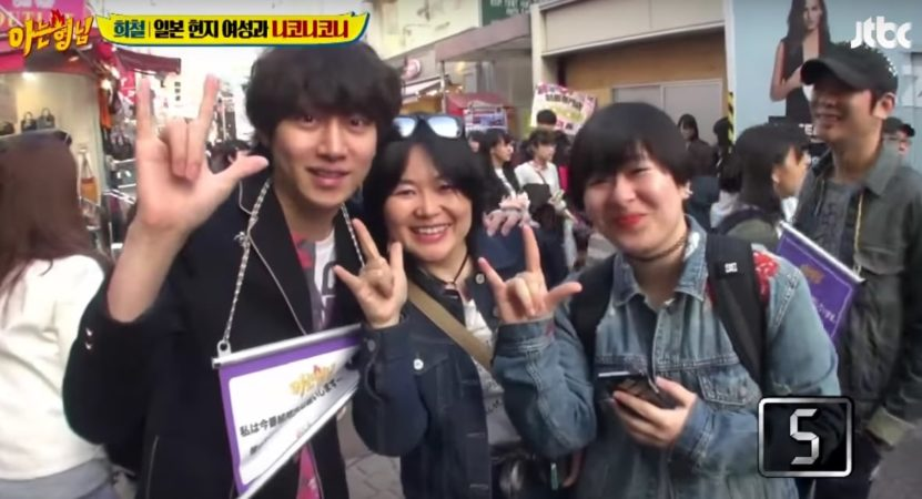 Kim Heechul Flies Over To Japan To Keep His Ratings Promise