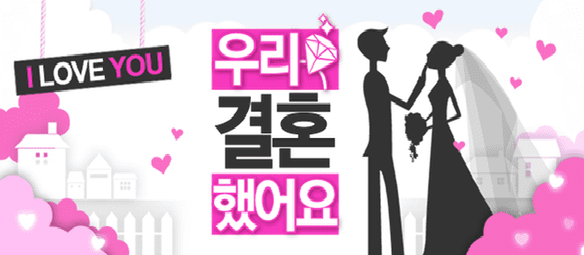 """We Got Married"" Season 4 Coming To An End, To Return With New Season"