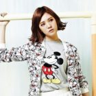 After School's Lizzy To Help Dads Meet Their Daughters' Mystery Boyfriends On New Talk Show