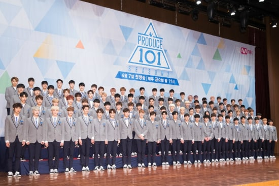 u201cproduce 101 u201d season 2 trainees to vote for most handsome contestant among themselves