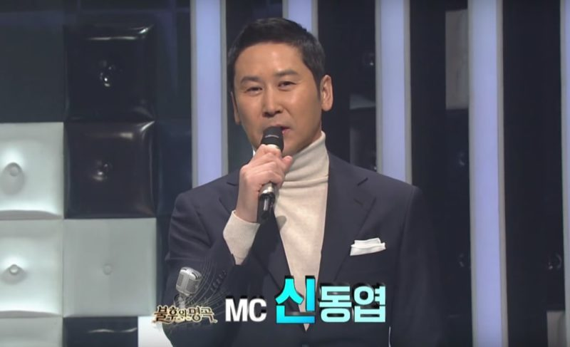 Shin Dong Yup Reveals Why He Initially Turned Down Immortal Songs: Singing The Legend
