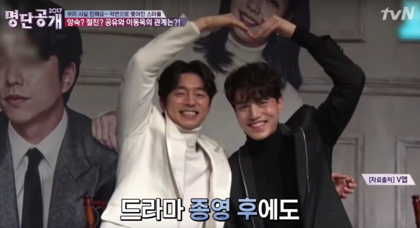 """The List"" Compiles Co-Stars Who Became Real-Life Friends After Acting As Enemies"