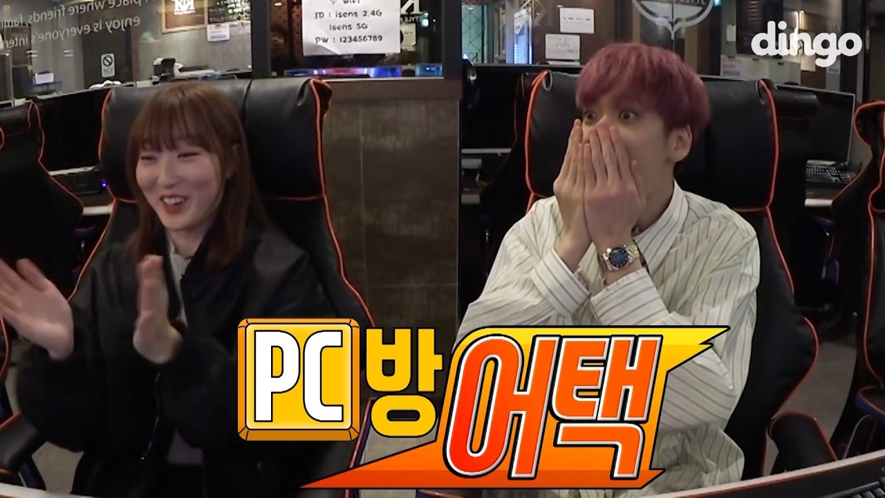 Watch: Teen Top Members Surprise Lucky Fan And Bond Over Video Games