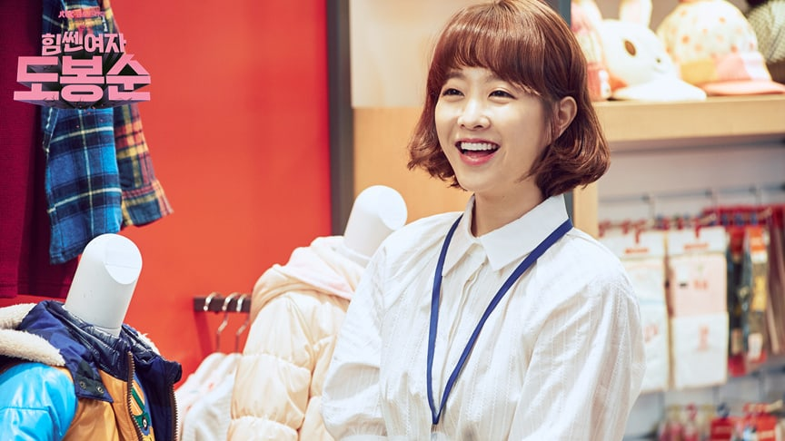 Park Bo Young Explains Why She Doesn't Do Social Media And Why She Has Low Self Esteem