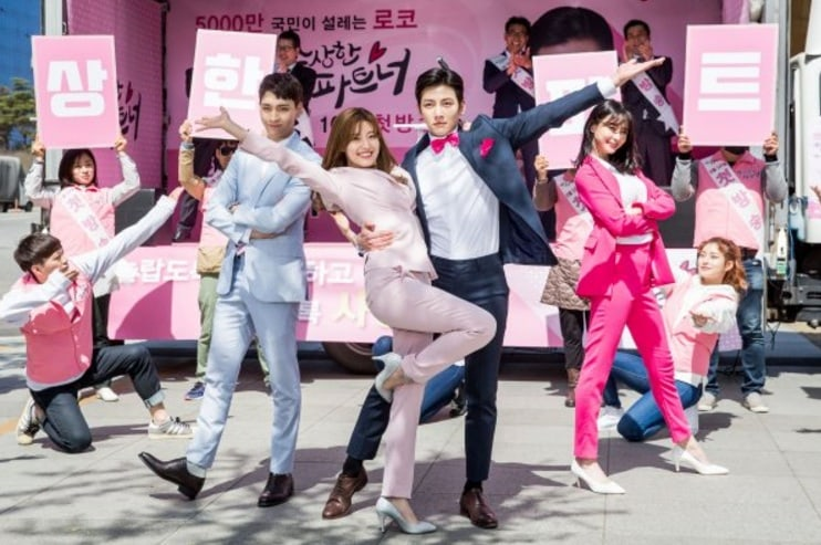 "Ji Chang Wook And Nam Ji Hyun Perform Comical Dance In Public To Promote ""Suspicious Partner"""