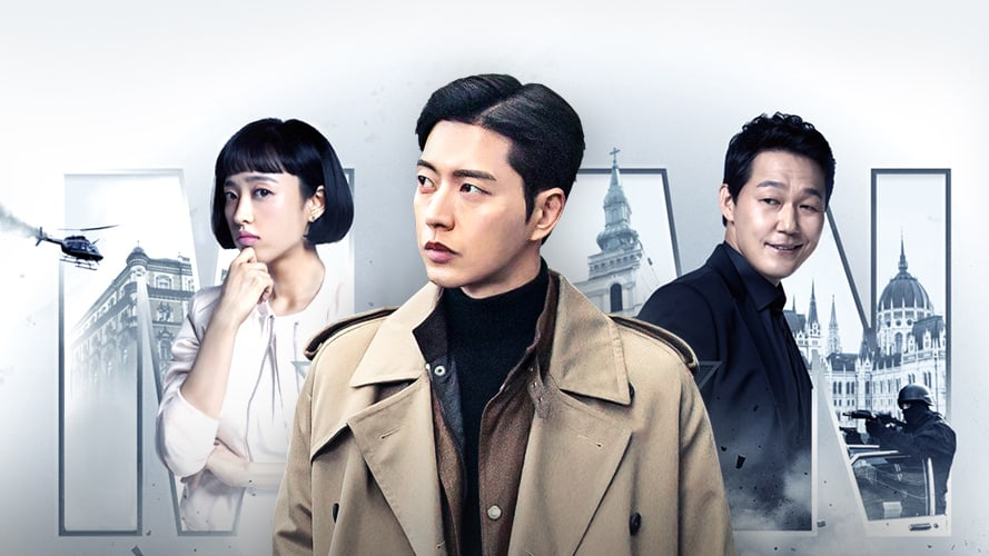 Man To Man Cast And Crew Talk About Burdens That Come With Following Strong Woman Do Bong Soon