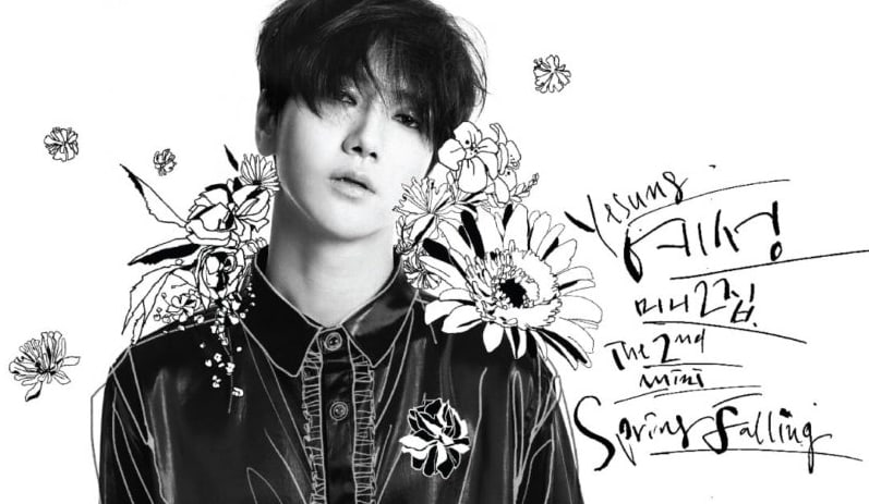 SM Entertainments Top 5 Vocalists As Chosen By Super Juniors Yesung