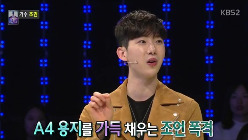 Jo Kwon Reveals His Relationship With JYP Trainees Plus Park Jin Youngs Nagging Habits