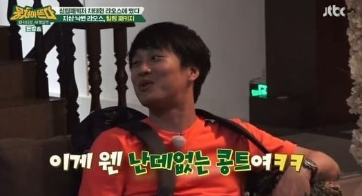"""Cha Tae Hyun Can't Get Out Of His """"2 Days & 1 Night"""" Habits On """"Carefree Travelers"""""""