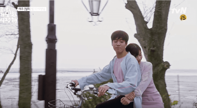 Watch: Lee Hyun Woo And Red Velvet's Joy Make Hearts Flutter With Moment Everyone's Been Waiting For