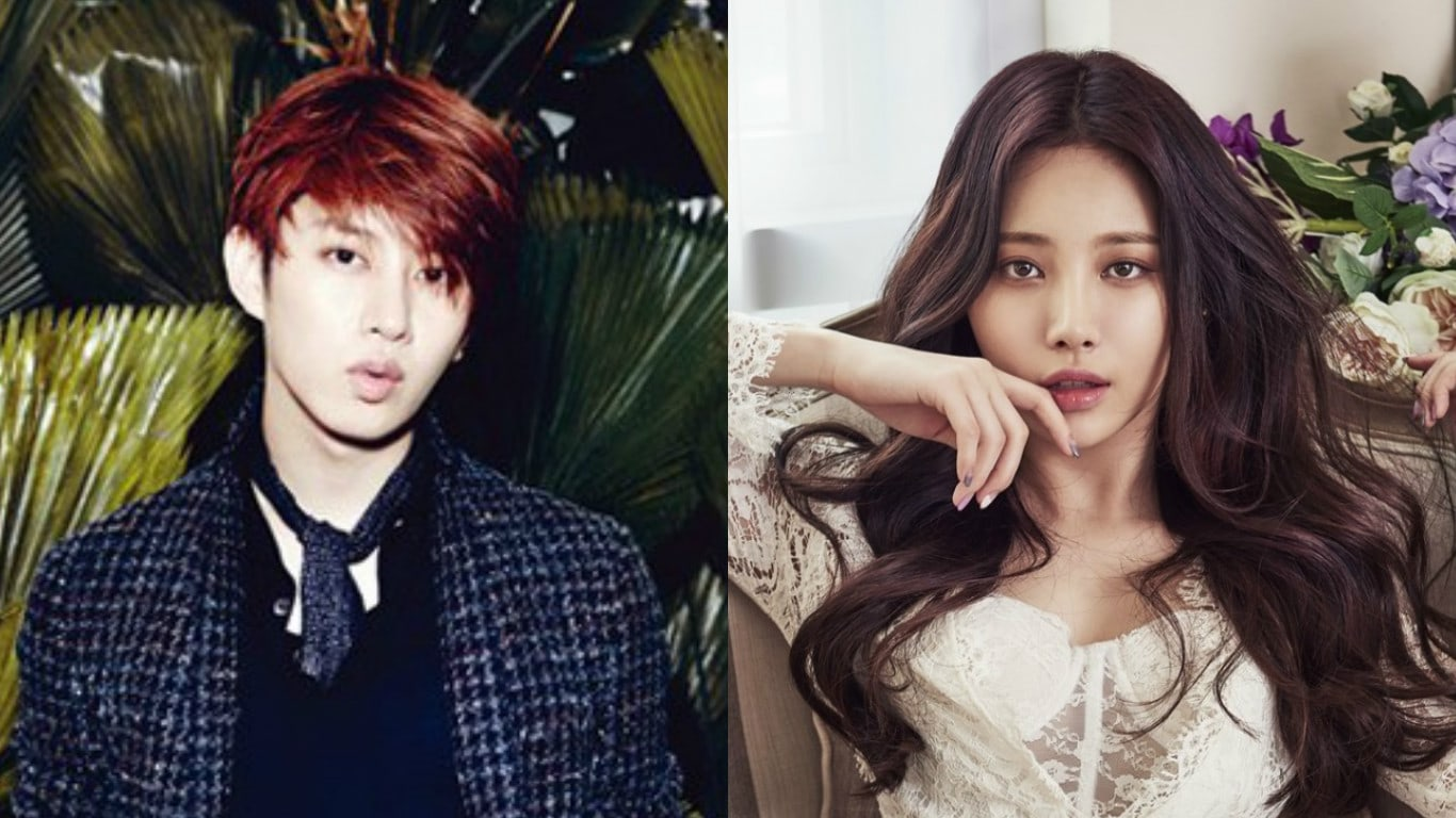Super Juniors Kim Heechul And Girls Days Yura To Be MCs For Life Bar