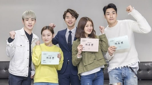 Lee Si Young, Kim Young Kwang, SHINees Key, And More Gather For Table Read Of Upcoming Action Drama