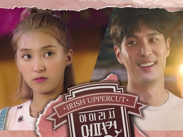 SISTARs Bora And Kim Ji Suk To Star In Koreas First Web Movie
