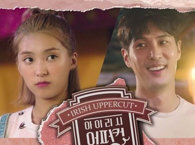 SISTAR's Bora And Kim Ji Suk To Star In Korea's First Web Movie