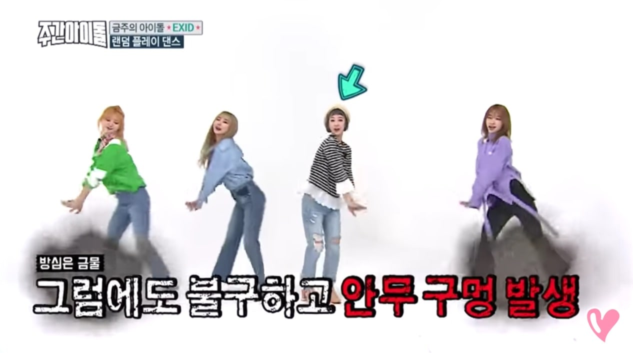 "Watch: EXID Brings The Laughs As They Play The Random Play Dance Game On ""Weekly Idol"""