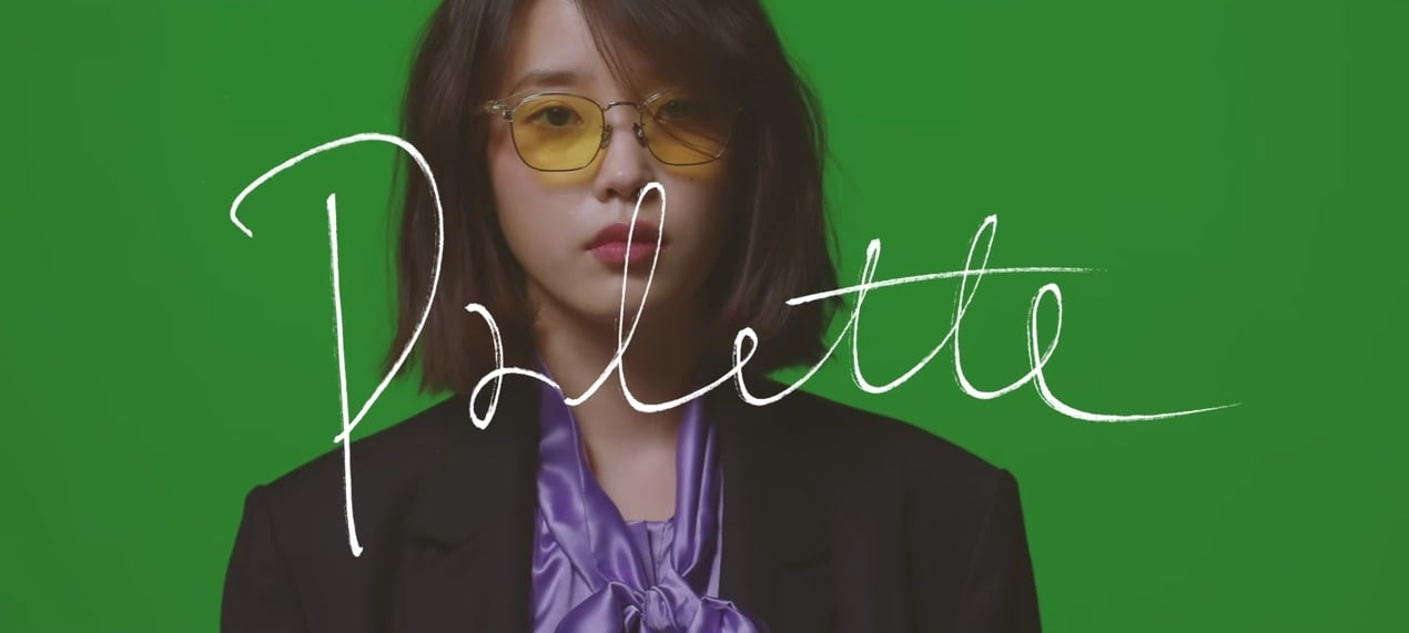 """Update: IU Showcases A New Look In Second Teaser For """"Palette"""""""