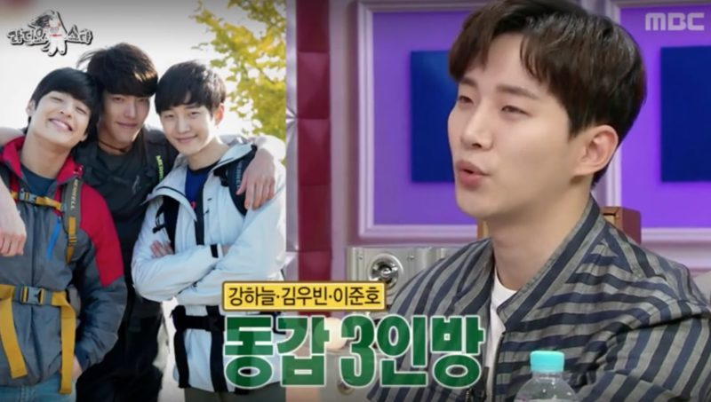 2PMs Junho Shares About The Times Kim Woo Bin Made His Heart Flutter