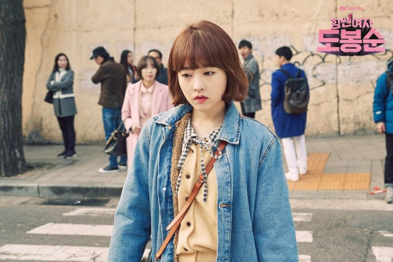 Park Bo Young Reveals She Gets Hurt By Malicious Comments Soompi