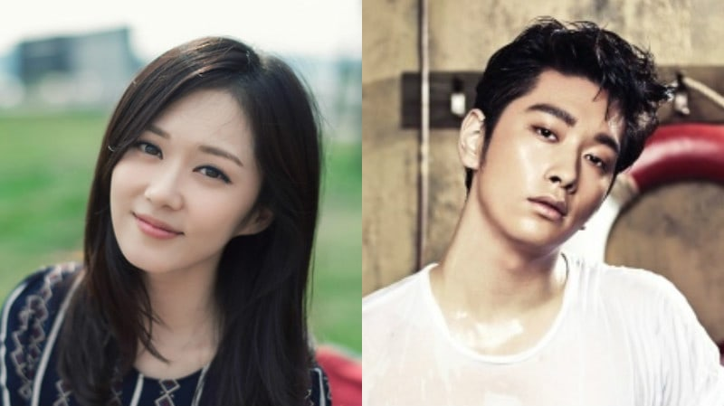 Jang Nara And Chansungs Upcoming Drama Currently Stuck In Pre-Production