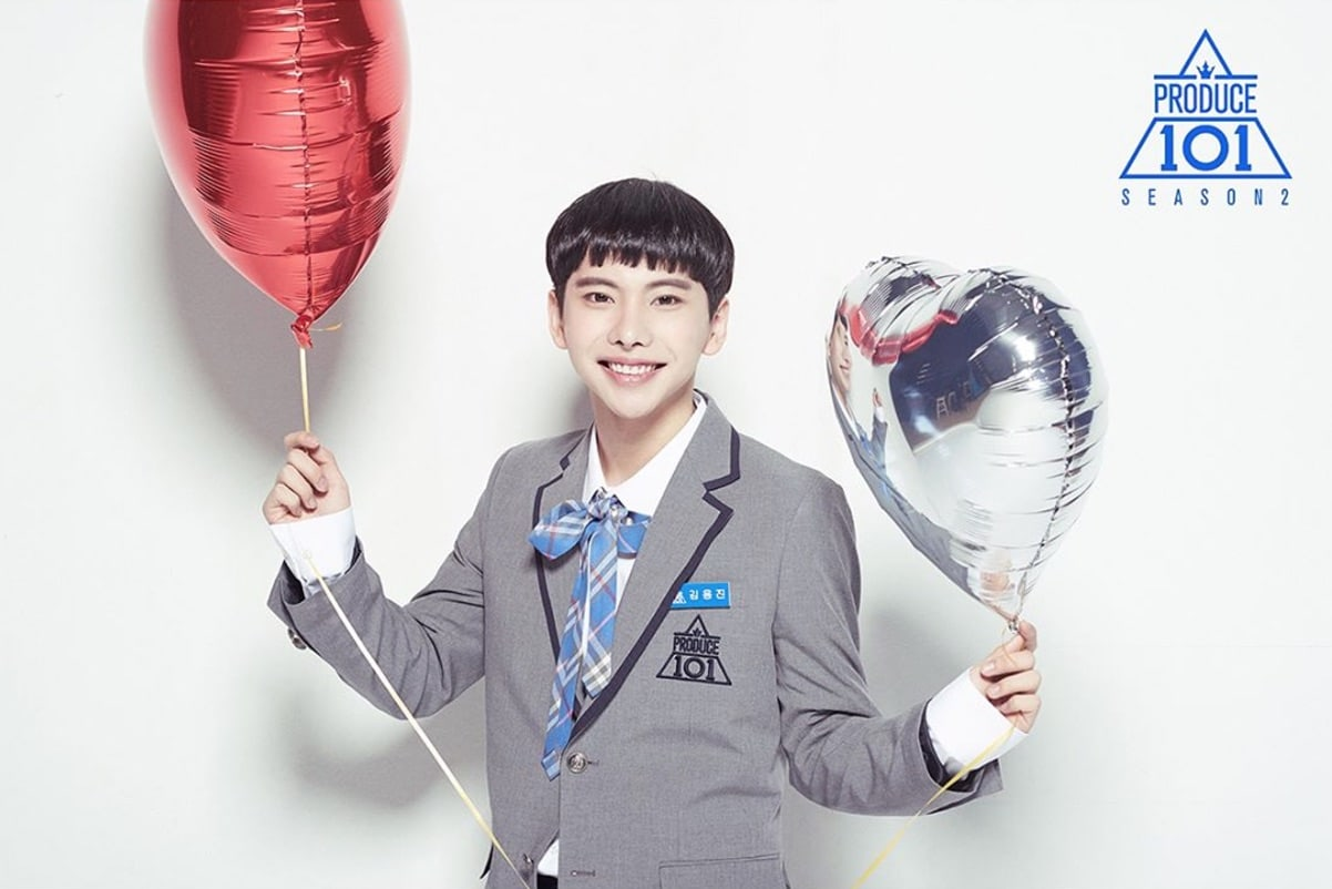 Touching Story Of Produce 101 Season 2 Trainee Kim Yong Jin And His Parents Tugs At Heartstrings