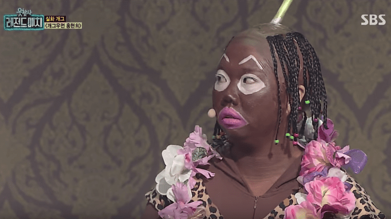 SBS Comedy Show Under Fire For Incorporating Blackface Into Sketch