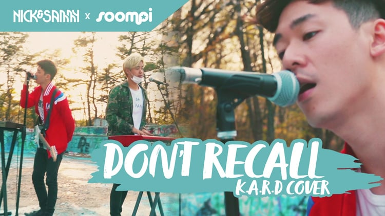 You Challenged This K-pop Group To Cover K.A.R.Ds Dont Recall Here It Is